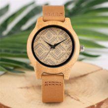 Celosía el nuevo Reloj Bambú de Ticsilver